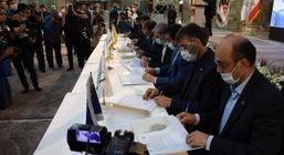 مشارکت بانک تجارت در برگزاری رزمایش برکت امام خمینی (ره)