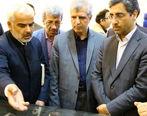 شعبه مشهد بانک ملی ایران 90 ساله شد