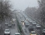 ورود سامانه بارشی به استان مرکزی/ هفته آتی برفی است