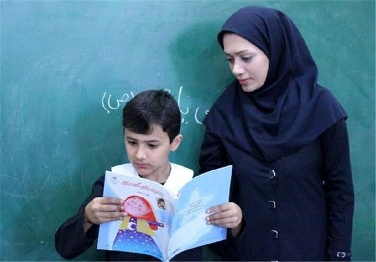 دانش آموزان و معلمان بخوانند