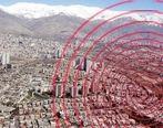 احتمال وقوع زلزله ای بزرگ در پایتخت صحت دارد؟