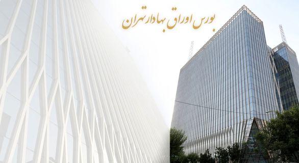 معامله بیش از 31 هزار میلیارد ریال اوراق بهادار در بورس تهران