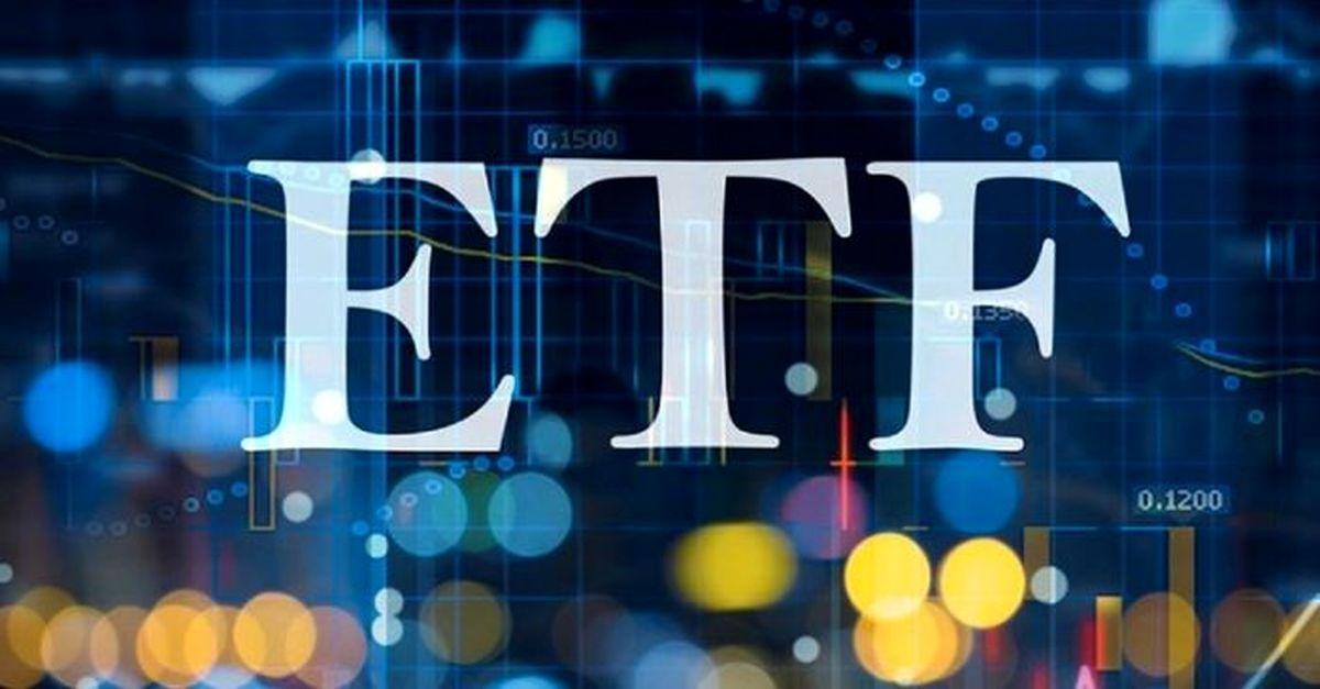 صندوق ETF دوم چگونه عرضه می شود؟ + جزئیات