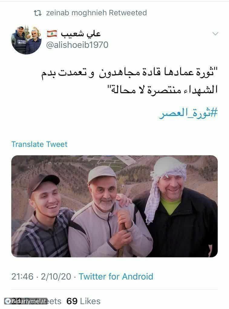 تصویری کمتر دیده شده از محمد باقر قالیباف در کنار شهیدان جبهه مقاومت