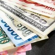 آخرین قیمت دلار دوشنبه 21 خرداد