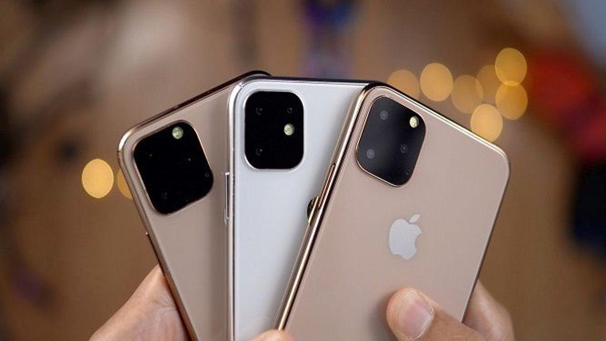 قیمت گوشی های اپل امروز شنبه 11 مرداد