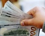 اعلام آخرین قیمت دلار