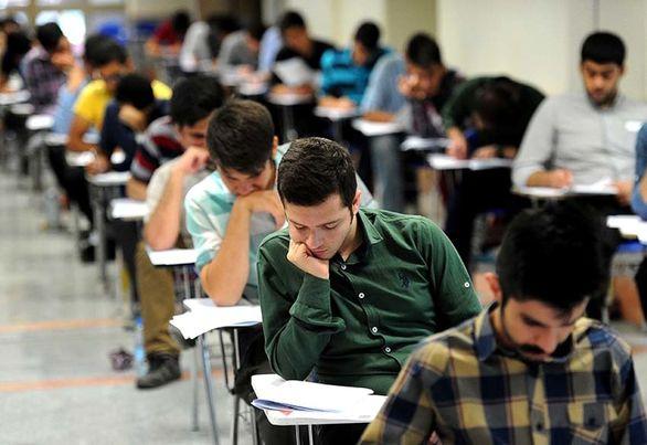 جزییات پذیرش دانشجو در ۶۶ کد رشته کاردانی به کارشناسی