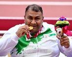 سرنوشت عجیب ستاره قویترین مردان ایران | مدال پارالمپیک برای مرد آهنی