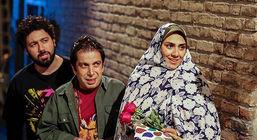 ساعت و زمان پخش سریال آخر خط از شبکه سه