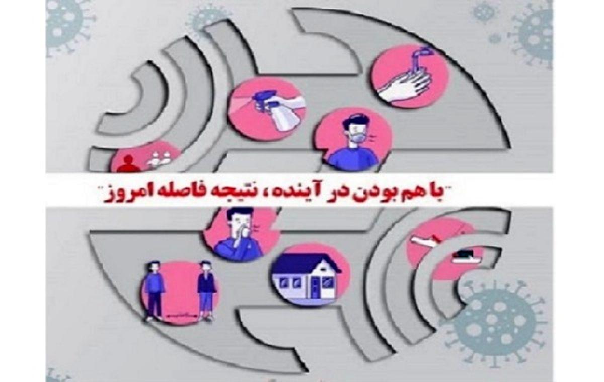 جزئیات تعطیلی مجموعه شرکت مخابرات ایران در هفته آینده اعلام شد