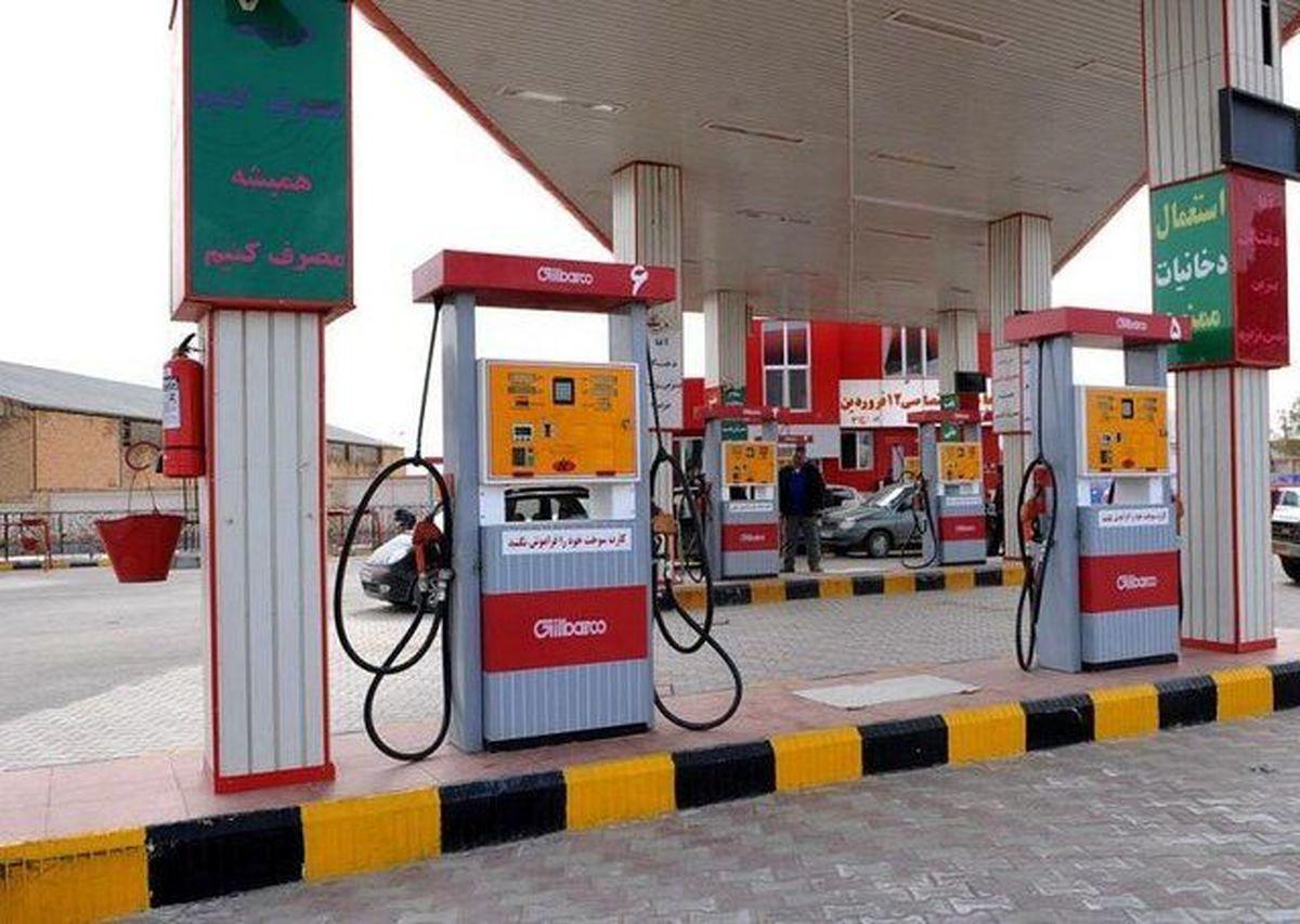 پمپ بنزین های اطراف مجلس فردا تعطیل شدند