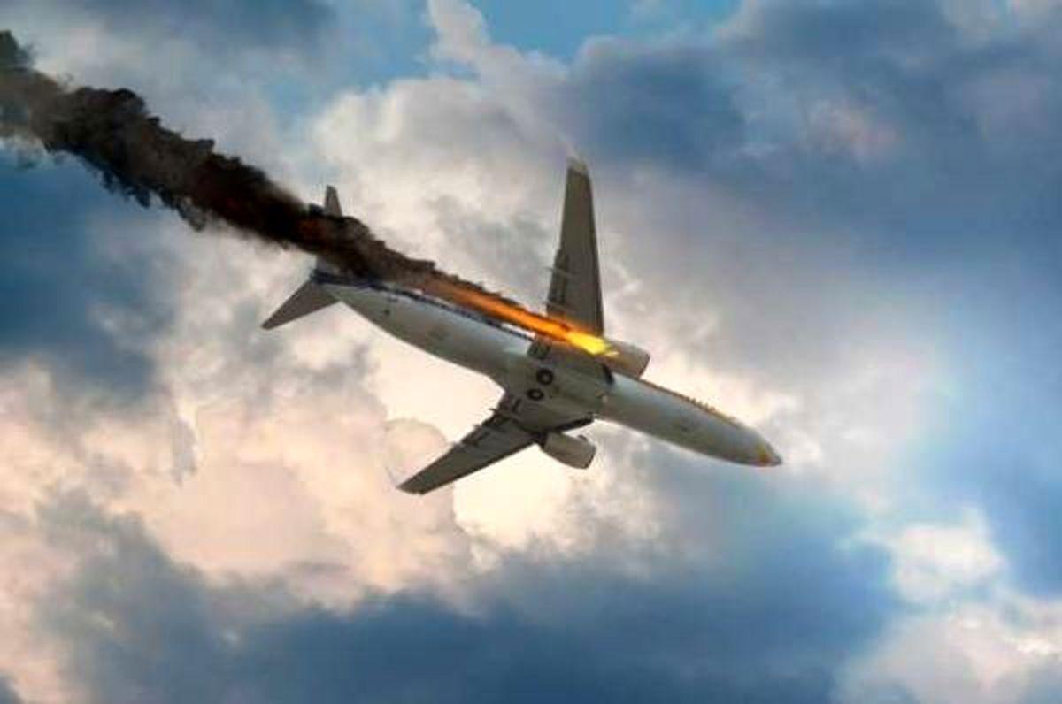 بیانیه کانادا درباره سقوط هواپیمای اوکراینی در ایران