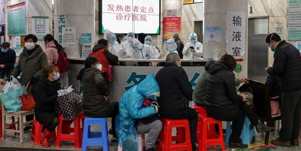 اعتراف چین به اشتباه آماری + جزئیات