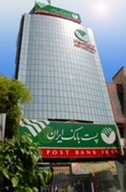 نرخ حقالوکاله سپردههای پستبانک ایران در سال ۱۳۹۸ تعیین شد
