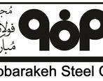 مشارکت فولاد مبارکه در احداث کارگاههای چندمنظورۀ انجمن حمایت از زندانیان
