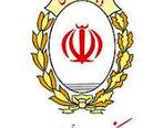 تشریح عملکرد بانک ملی ایران در تخصیص منابع صندوق توسعه ملی