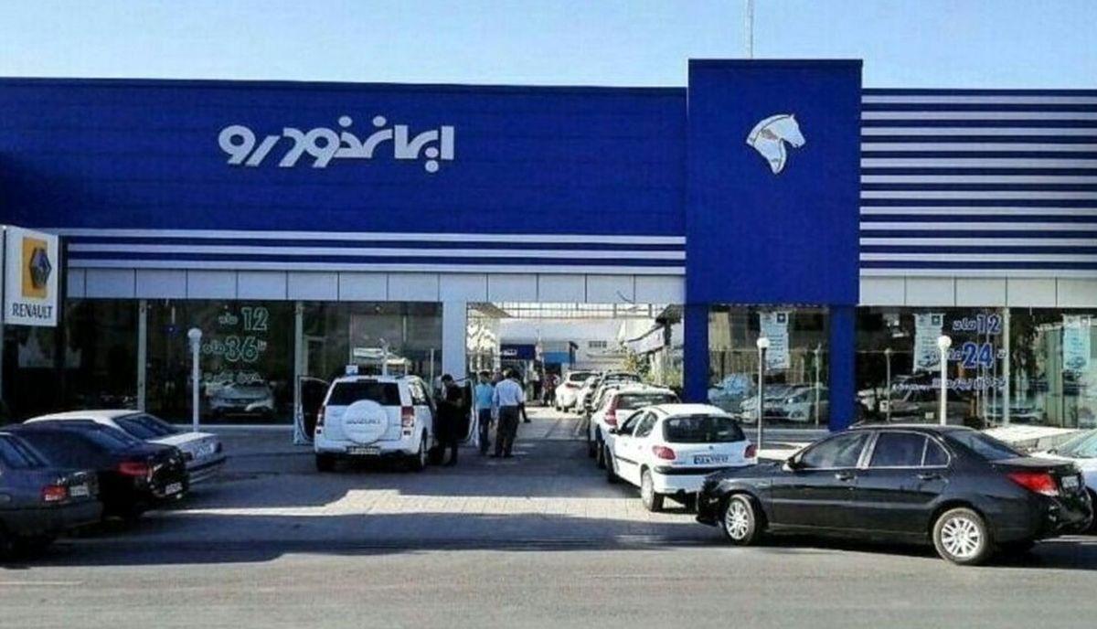 مهلت ثبت نام محصولات ایران خودرو تمدید شد + جزئیات