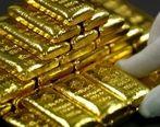 آخرین قیمت طلا شنبه 29 تیر
