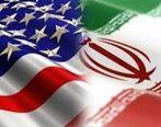 آخرین وضعیت پرونده شکایت ایران از آمریکا