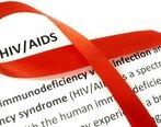 مرگ مبتلایان به ایدز کاهش یافت