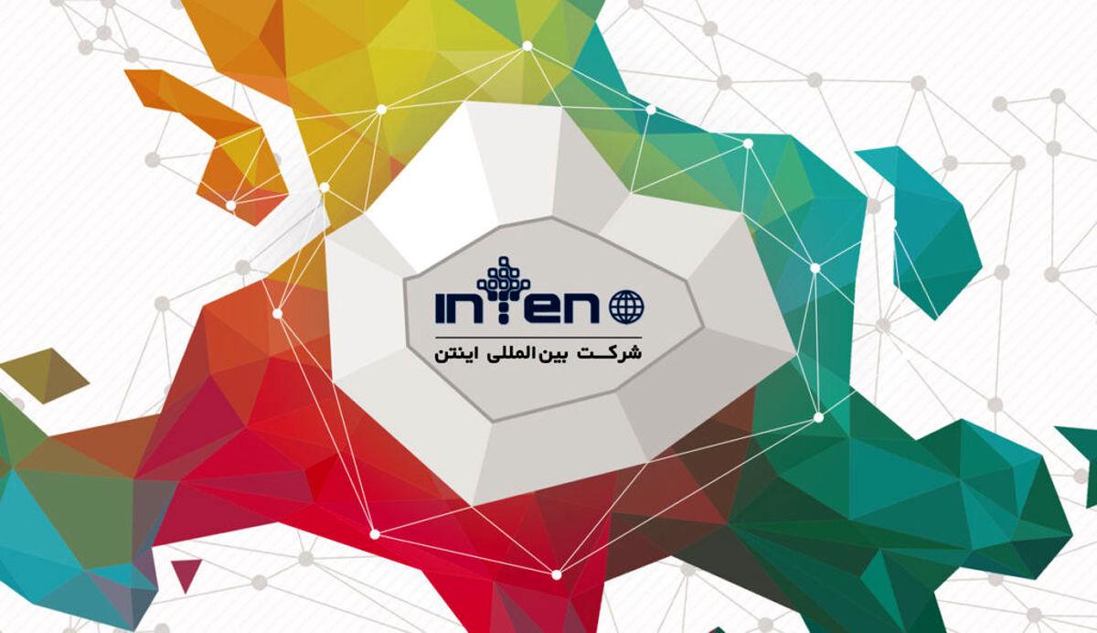 اینتن عنوان یکی از بهترین شرکتهای طراحی سایت در ایران را از آن خود کرد