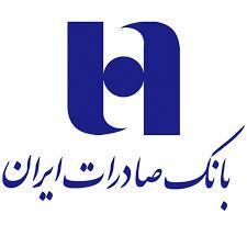 افزایش ۶۰ درصدی تعداد تراکنشهای درگاههای پرداخت اینترنتی بانک صادرات ایران