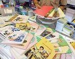 آخرین مهلت ثبت نام کتابهای درسی دانش آموزان