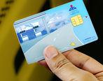آیا هنوز کارت سوخت نگرفته اید یا کارت سوختتان مفقود شده؟ + فیلم ثبت درخواست