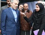 تاکید معاون رییس جمهور بر نقش ممتاز بانک ملی ایران در برنامه های توسعه ای کشور
