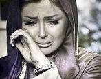 گریه های نیوشا ضیغمی در مراسم ختم در بهشت زهرا | نیوشا ضیغمی داغدار شد