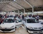 قیمت روز انواع خودرو