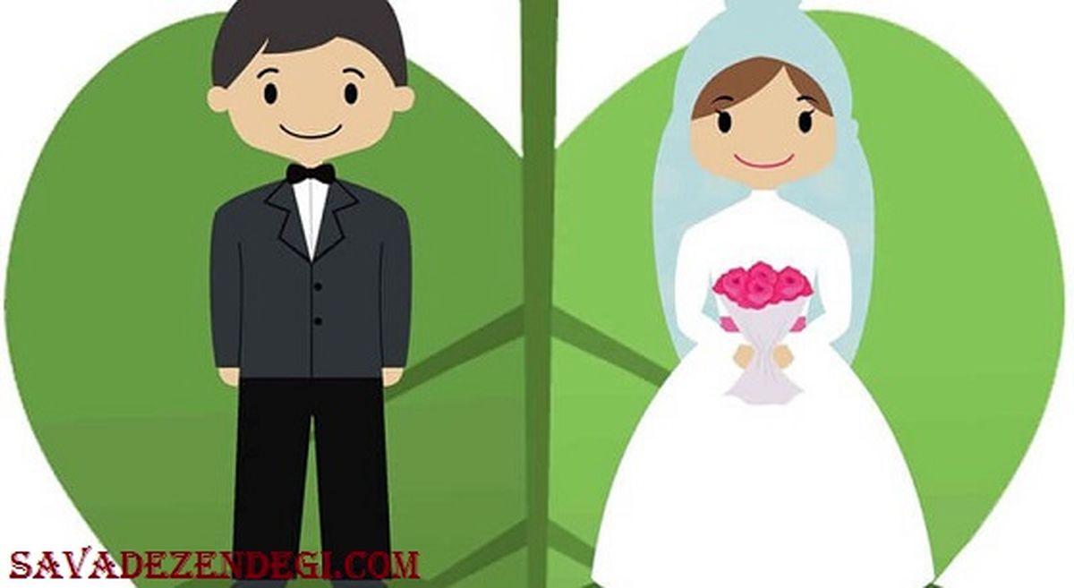 ازدواج عاشقانه بهتر است یا سنتی؟