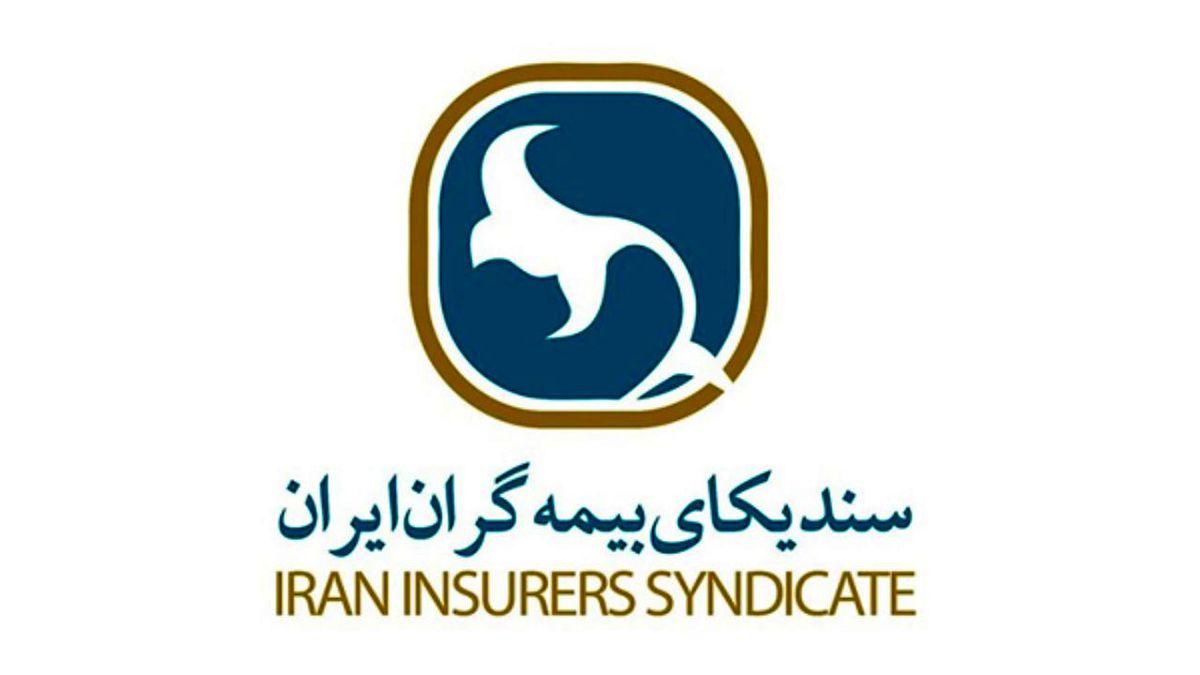 تقدیر از برگزیدگان شوراهای هماهنگی استان ها با حضور روسای منتخب بیمه پاسارگاد