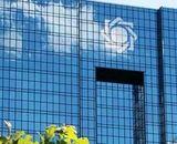 تصویب شیوه نامه و نوع قرارداد خرید و بازخرید توسط بانک مرکزی