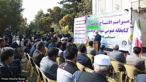 افتتاح ساختمان جدید کتابخانه عمومی شهدای کوهدشت توسط بانک پاسارگاد