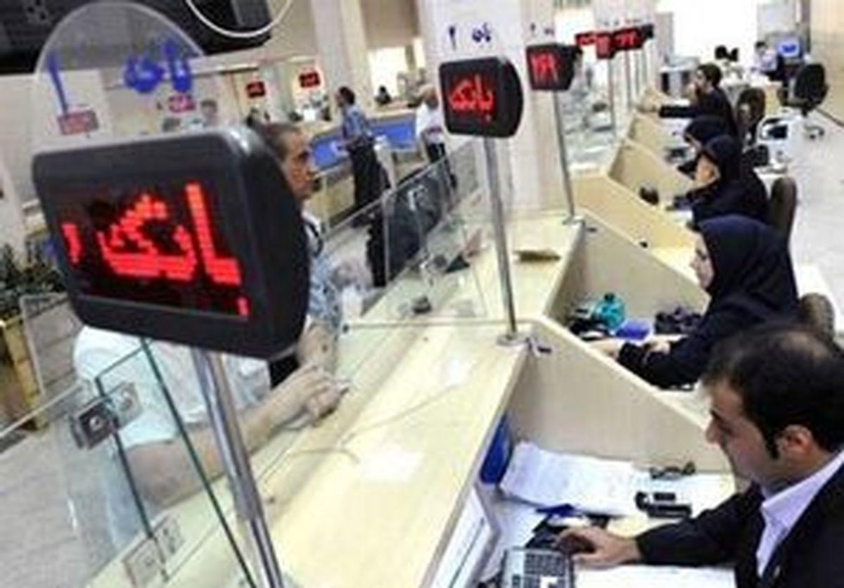 کارشکنی بانکها برای پرداخت ودیعه مسکن 1400
