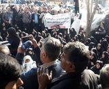 دلیل اعتراضات امروز در خیابان جمهوری تهران
