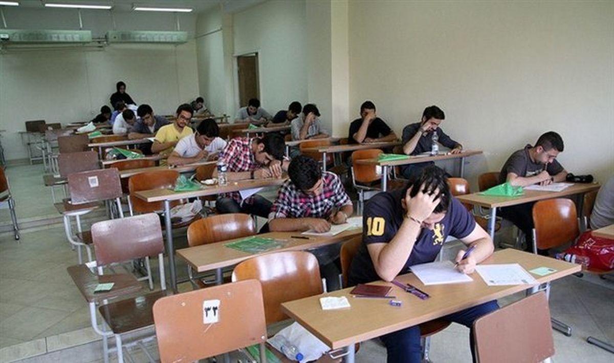 نحوه برگزاری امتحانات پایان سال + جزئیات