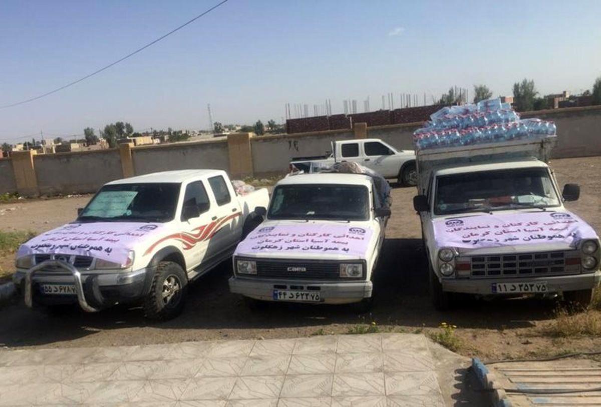 کمک های بیمه آسیا به مناطق سیل زده استان کرمان ارسال شد