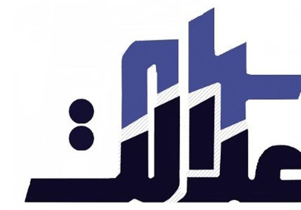 اعلام شماره تماس جهت اطلاع از جزئیات سهام عدالت
