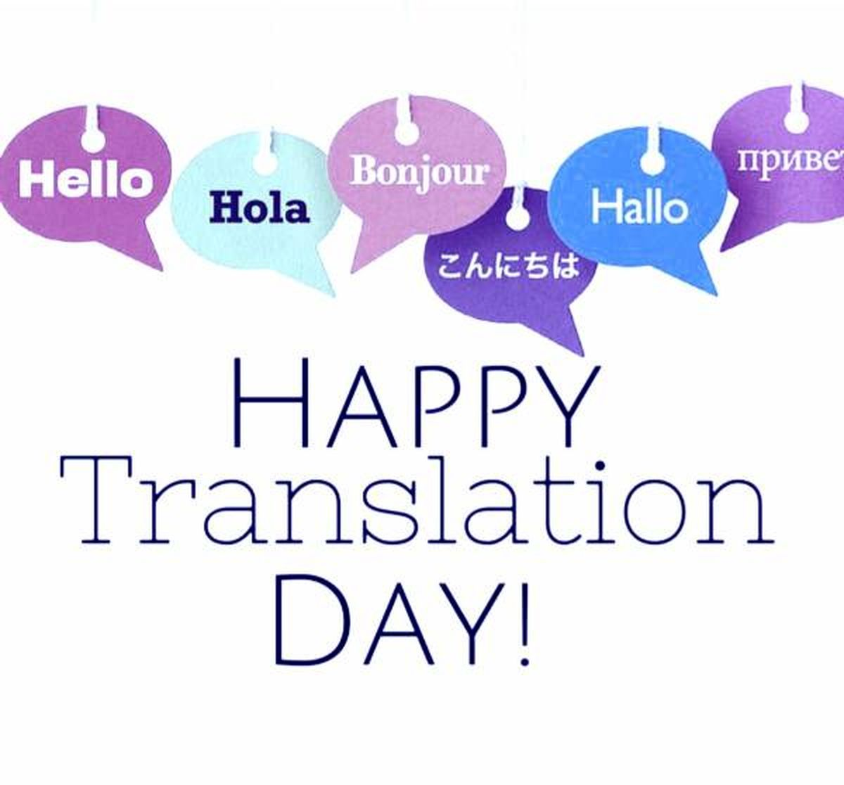 اس ام اس و پیامک تبریک روز جهانی مترجم