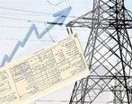 برنامه وزارت نیرو برای قیمت گذاری برق پرمصرفها