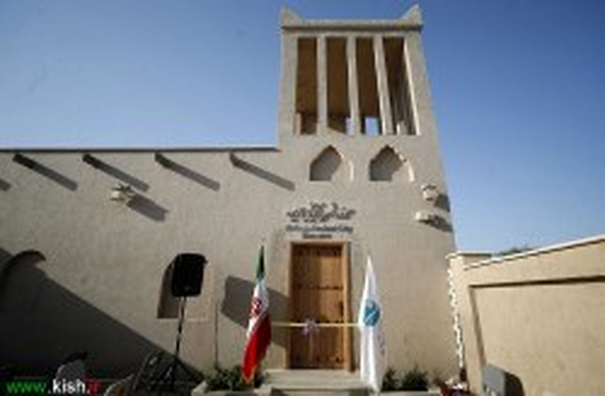 ساعات بازدید از سایت موزه حریره کیش اعلام شد