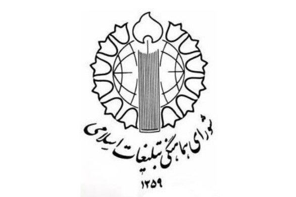 مسیرهای چهارگانه راهپیمایی مردم تهران