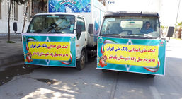 پرداخت تسهیلات قرض الحسنه به تعداد قابل توجهی از سیل زدگان در بانک ملی ایران