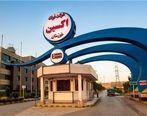 عزم فولاد اکسین خوزستان برای کسب جایزه تعالی سازمانی