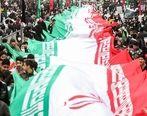 حضور مردم در خیابان های پایتخت با «شعار مرگ بر آشوبگر»