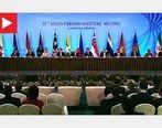 پیمان همکاری اقتصادی حوزه خزر امضا شد