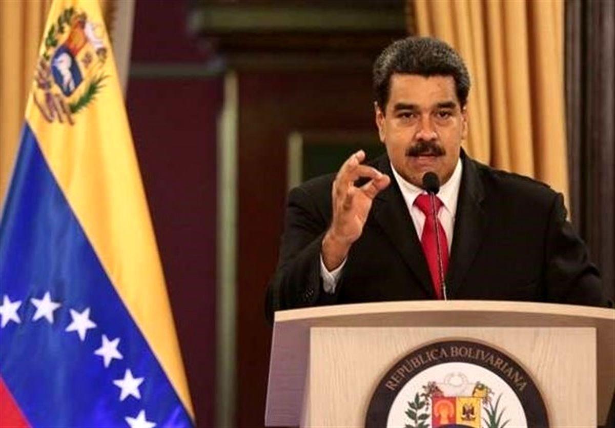تشکر رئیس جمهور ونزوئلا از دولت ایران
